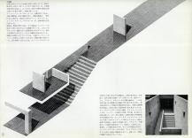 1979-tadao_ando-ga_houses-6-183-web